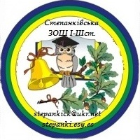 Stepankischool Logo